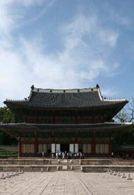 Changdeokgung Palace in Seoul